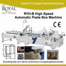 RYH-B Manufacture High Quality Corrugated box Glue pasting machine
