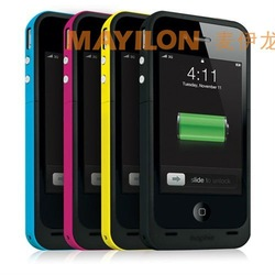 Extra power External Portable Backup Battery Charger for iPhone4/4S caes