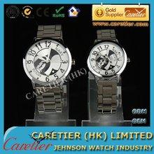 Best Gift for Elder man,Hot Product !!! gift watch gift for men