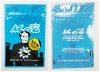 Mix Mao plastic zip lock herbal incense bag