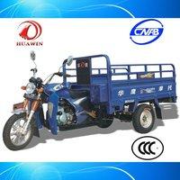 HY200ZH-YYC Hydraumatic Truck Dump tricycle