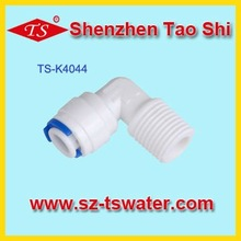 Quick&direct connect RO water Elbow Fitting-K4044 Elbow Fitting