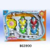 Plastic Wind Up Musical Baby Mobile Toy B02800