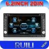 Universal Touch screen Multi-Language 6.2 inch 2 Din Car DVD GPS TV Bluetooth Radio
