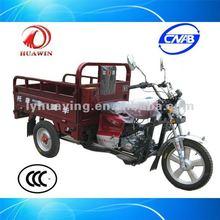 HY110ZH-ZTZ 3 wheel motorcycle chopper