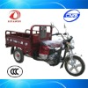 HY110ZH-ZTZ 3 wheel motorcycle chopper