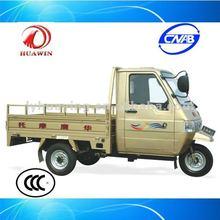 three wheel vehicles 250cc
