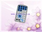 DVD and TV universal remote control code