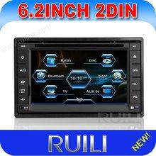 RL-252 fixed panel car dvd radio player