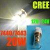 Ultra bright cree 7440 7443 20W car led light