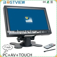 """Protable 7"""" touch screen car monitor with 16:9 wide screen"""