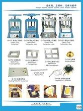 heavy duty vulcanizer,heating plate for vulcanizer,temperature controller