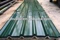 골판지 금속 지붕 패널