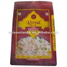 high quality nylon vacuum rice packaging bag/PA 1kg 2kg 5kg rice bag