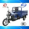 HY110ZH-ZTZ Chinese trike motorcycle