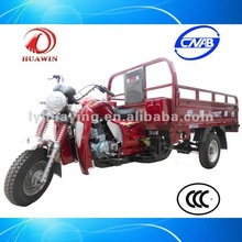 HY200ZH-ZHY2 Cargo tricycles