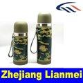 vácuo balão garrafa térmica para o exército com anel de aço