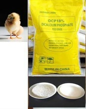 Dicalcium phosphate 18% poultry use