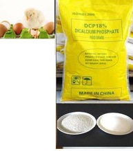 Dicalcium phosphate 18% poultry use -Haihang Brand