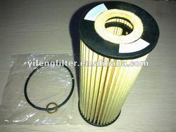 oil filter A1041800109 for mercedes benz