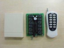 Industrial Remote Control Power Switch ZAB-12PC+ZY16-12