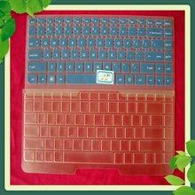 TPU desktop keyboard cover for hp G4