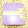 gift tin box for christmas design