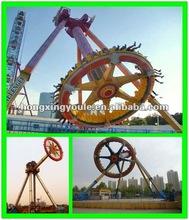adult swing set equipment big pendulum for sale