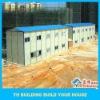 prefab garden kiosk factory villas building design