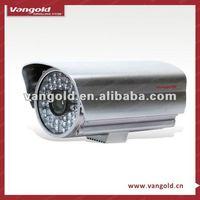 Vangold Megapixel IP Camera VG881IPD