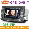"Erisin ES899V 7"" 2 Din Autoradio With MPEG-4 GPS Car DVD Player TMC Dual Zone"