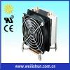 LGA1366 heatpipe cooler 8WA687