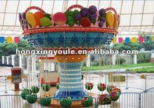 Popular! amusement park plastic swing set small ferris wheel kiddie ride