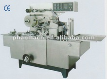 BT-2000B Cellophane wrapping machine