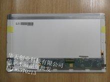 N133BGE-M41