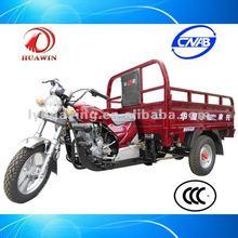 HY110ZH-YTZ Trike chopper three wheel motorcycle