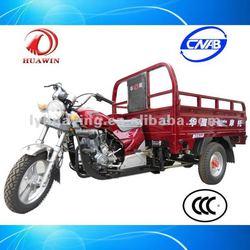 HY110ZH-YTZ 3 wheel motorcycle chopper