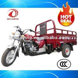 HY110ZH-YTZ Three wheel cargo tricycles
