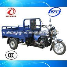 HY125ZH-FY 3 wheel motorbike