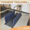 Dog treadmill with side cover
