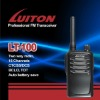 /product-gs/luiton-handheld-radio-lt-100-tetra-with-one-year-warranty-613235634.html