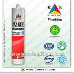 Glass glue glass silicone sealant