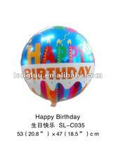 2012 Promotional foil balloon/helium balloon/ wholesale balloon