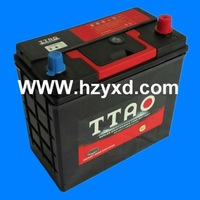 High Quality MF Car Battery(DIN Standard) 54523 44AH
