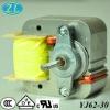 110v freezer fan motor universal fan motor squirrel cage fan motor