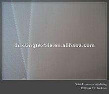 100% cotton & T/C shirt & trousers interlining