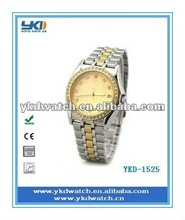 promotional men's stainless steel case back watch