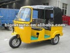 Cut-price confortable Bajaj rear box passanger tricycle