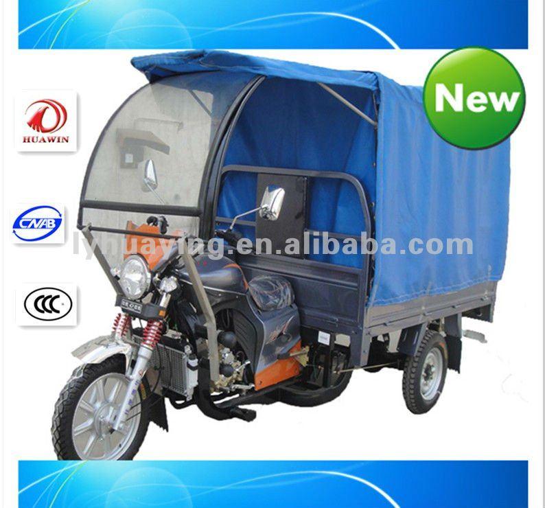 150cc trike chopper three wheel motorcycles