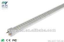 T8 led tube SMD 3528 IP65 8w 2011 new led 8 tube